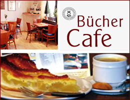 Büchercafe